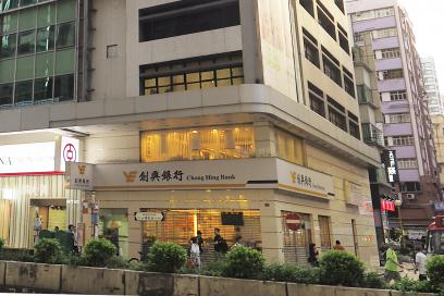 Fung Shun Commercial Building